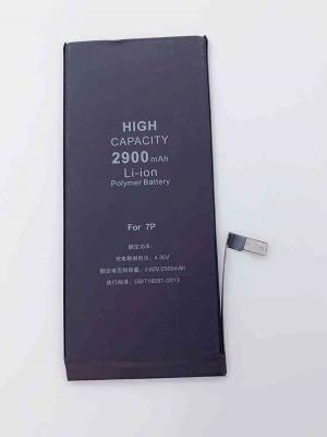 苹果手机系列电池